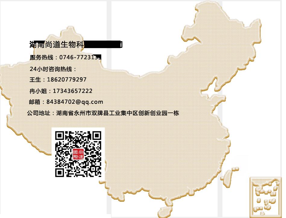 微信图片_20200731111221.png